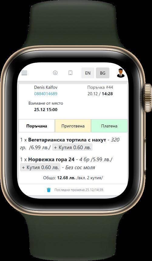 TabL Digital menu admin on apple watch