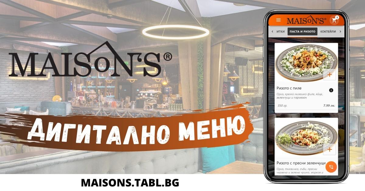 Maison's Sofia