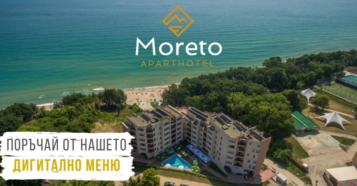 Moreto Apart Hotel